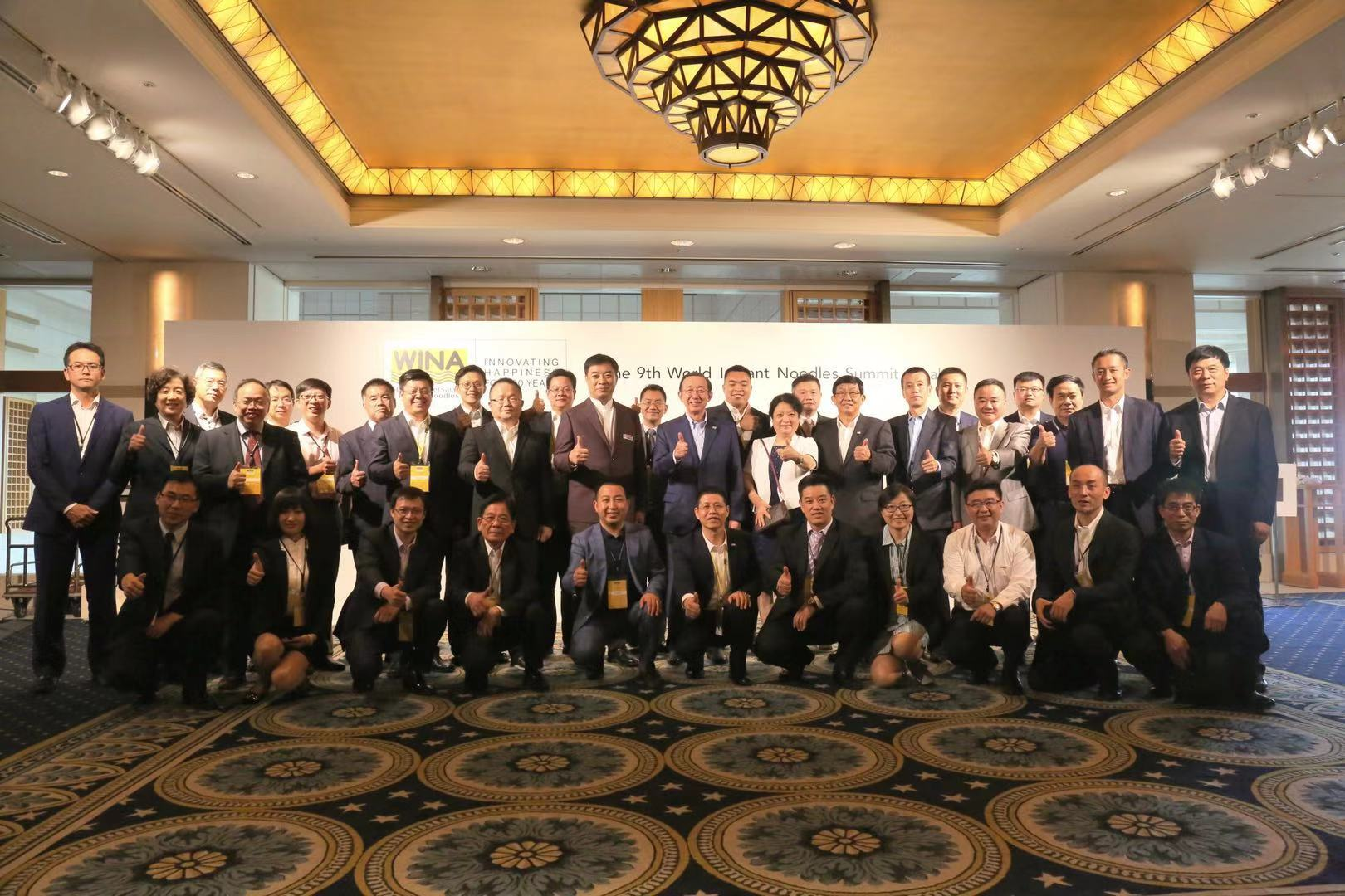 The 9th World Instant Noodles Summit