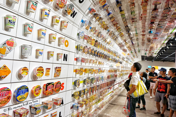 You can Customize Your Own Instant Noodles at This Ramen Museum